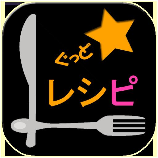 節約ダイエットレシピ集◆簡単おかずクッキング