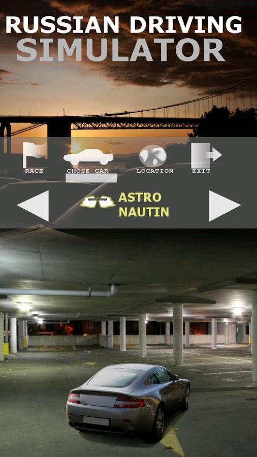 Russian Driving Simulator - screenshot