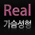 엠디 Real가슴성형 logo
