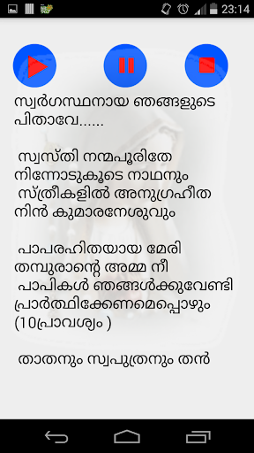 how to play monopoly in malayalam