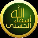 Asmaa ALLAH Alhosna icon