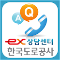 한국도로공사 상담센터 logo