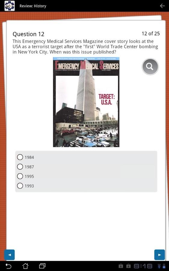 EMS History- screenshot