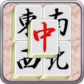 Mahjong Solitaire Full