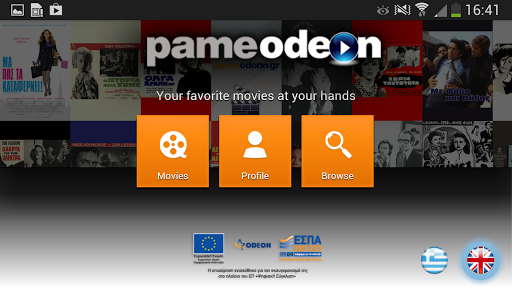 pameODEON Video On Demand