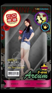 TARA Official [AREUM 3D] - screenshot thumbnail