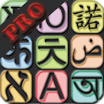 Talking Translator Pro v6.4.8