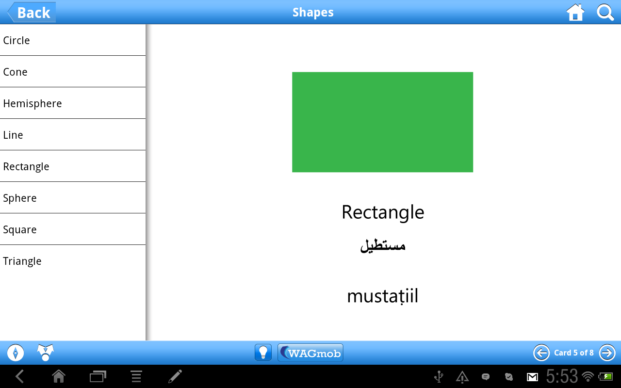 Learn Arabic by WAGmob - screenshot