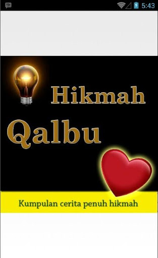 Hikmah Qalbu