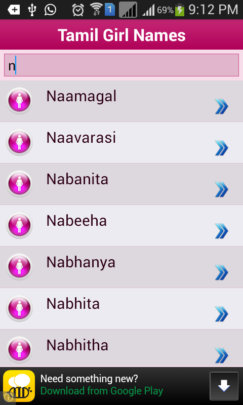 Tamil Baby Names Meaning