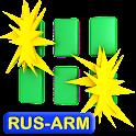Russian-Armenian FlashCards icon
