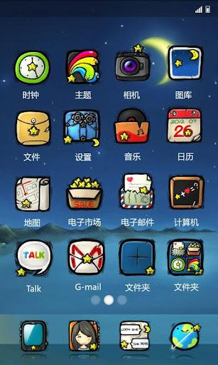 個人化必備免費app推薦|360手機桌面-Miss線上免付費app下載|3C達人阿輝的APP