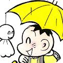 ゴンちゃん2011年6月号 logo
