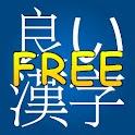 Good Character (Free) logo