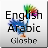 English-Arabic Dictionary