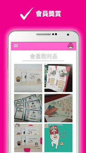 玩免費生活APP|下載JAG 看廣告賺禮券 app不用錢|硬是要APP
