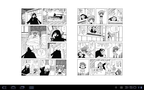 手塚治虫マガジン倶楽部- screenshot thumbnail
