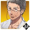 制服の王子様(オジサマ)【女性向け乙女恋愛ゲーム】 icon