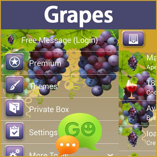 GO短信加强版葡萄 LOGO-APP點子