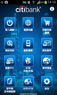 Citi Mobile - screenshot thumbnail
