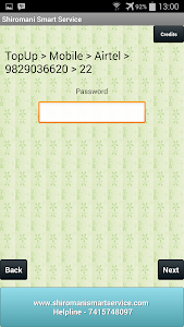 Shiromani Smart Services screenshot 6