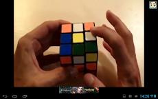 ルービックキューブのチュートリアルのおすすめ画像5