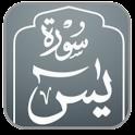 Surah Yasin Audio MP3 icon