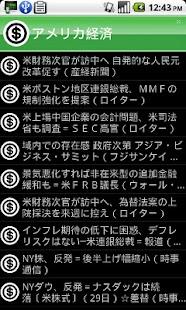 【免費財經App】日本投資新聞-APP點子