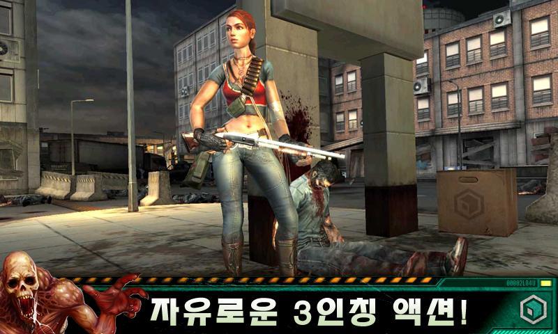 컨트랙트 킬러 : 좀비2 screenshot #5