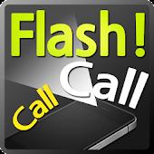 CallCallFlash(전화올때 플래시)