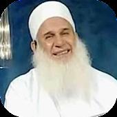 محمد حسين يعقوب - محاضرات