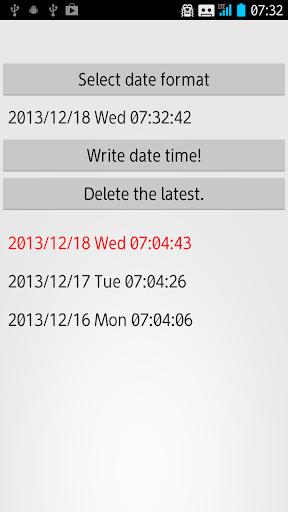 Lock Date Time Memo