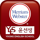 Webster's Core English Korean icon