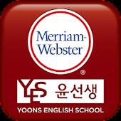Webster's Core English Korean