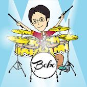 鼓老師BOBO
