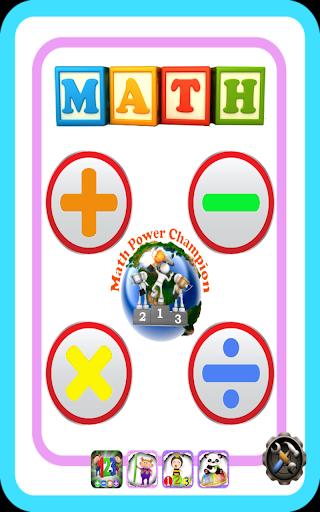 兒童數字和數學精簡版