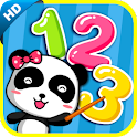 Baby Learns Numbers(kids) APK