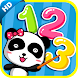 Baby Learns Numbers(kids) icon
