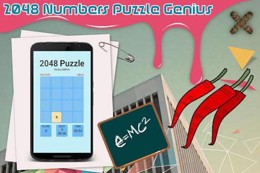 2048游戏免费:益智加