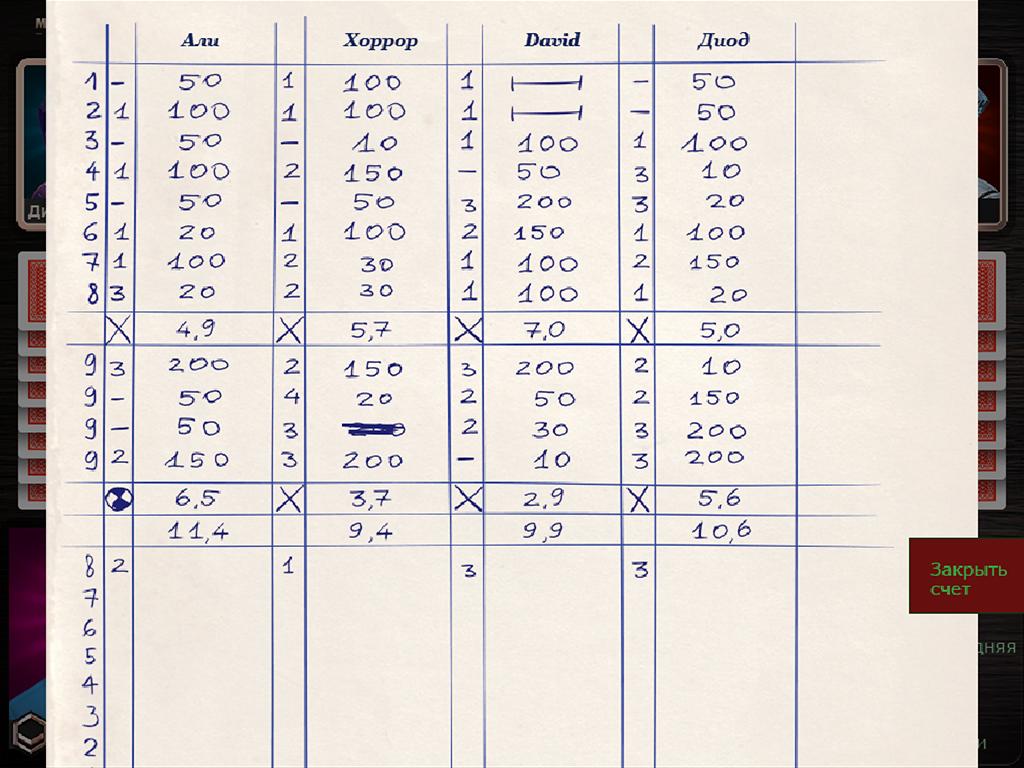 Карточный джокер картинки