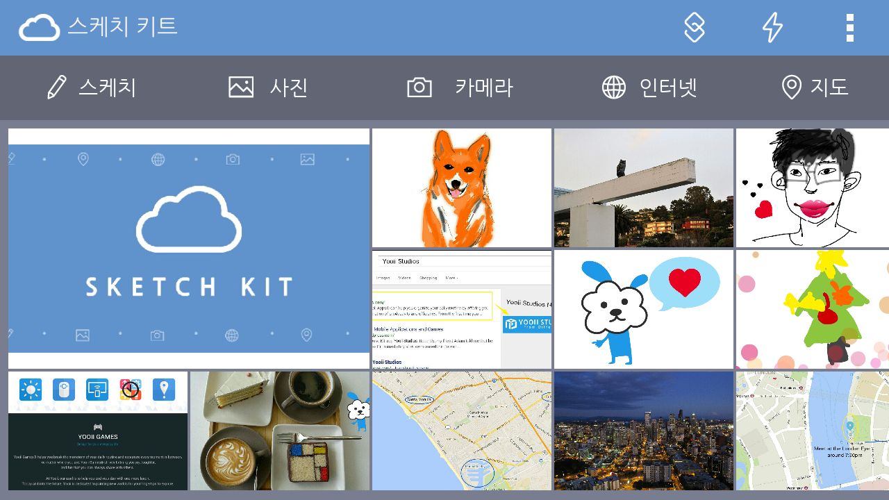 Sketch kit drawing app android apps on google play for Blueprint sketch app