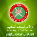 Ministry of Civil Service Oman icon
