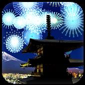 Download Summer of Japan APK
