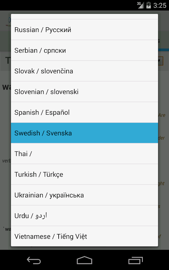 Dictionary - screenshot