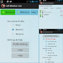 Call Blocker Pro logo