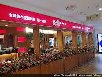 瓦城泰國料理 (嘉義三越店)