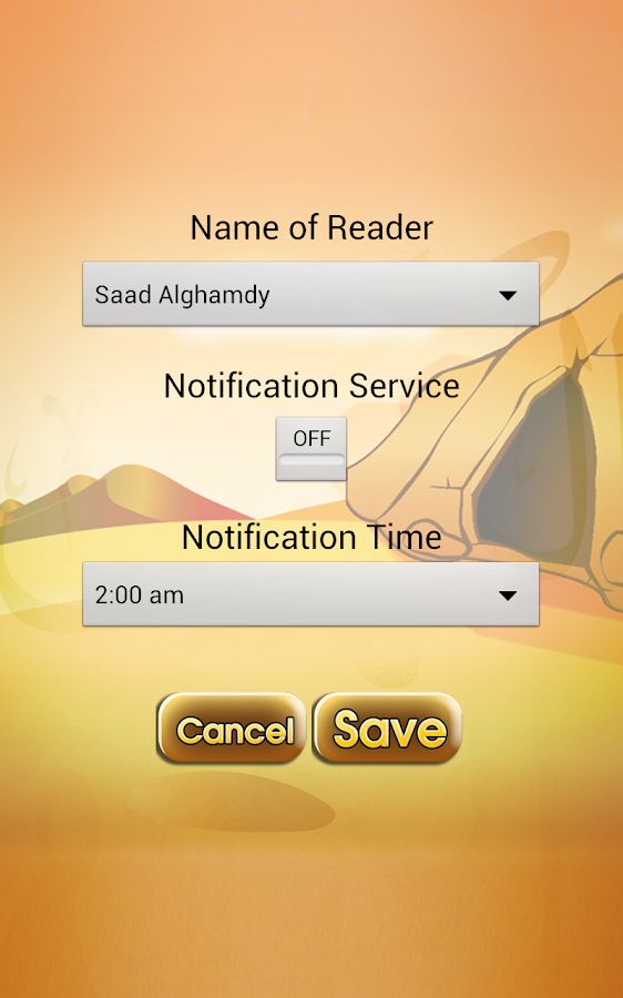 Surat Al Kahf - screenshot