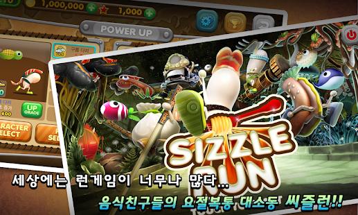 SizzleRun Premium