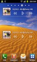 Screenshot of MePlayer Audio (MP3 Player)
