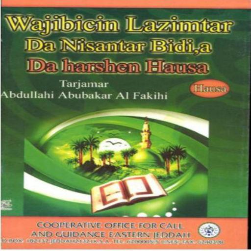 Wajabcin lazimtar Sunnah